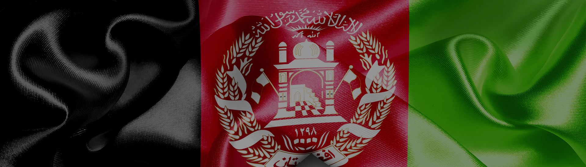 Logistikunternehmen Afghanistan