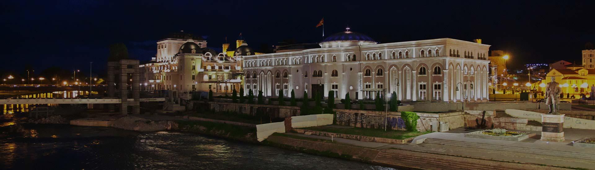 Spedition-Mazedonien-Logistikunternehmen